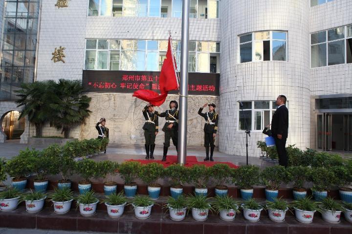 升国旗仪式.jpg