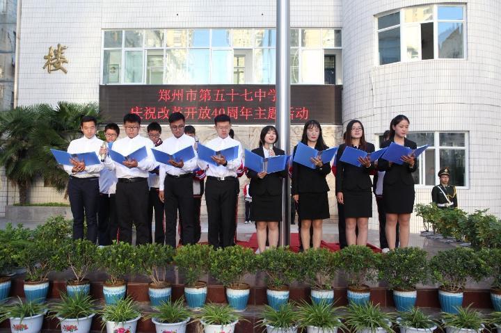 教师、学生党团员代表共同朗诵《我爱你,中国》,表达对祖国的满腔炽热和赞美。.jpg