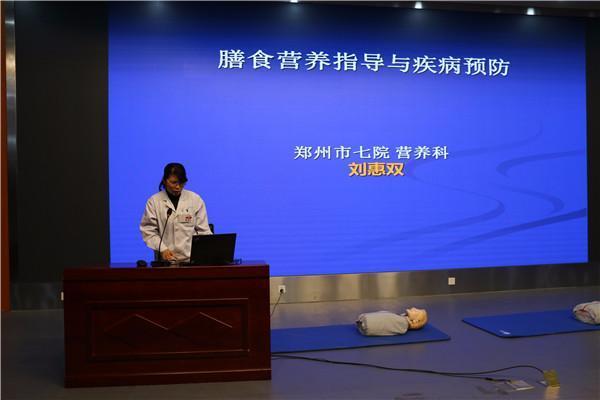 营养科刘惠双主任为学生作《膳食营养指导与疾病预防》指导.jpg