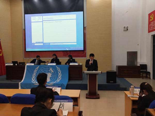 模拟联合国社团秘书长致辞.jpg