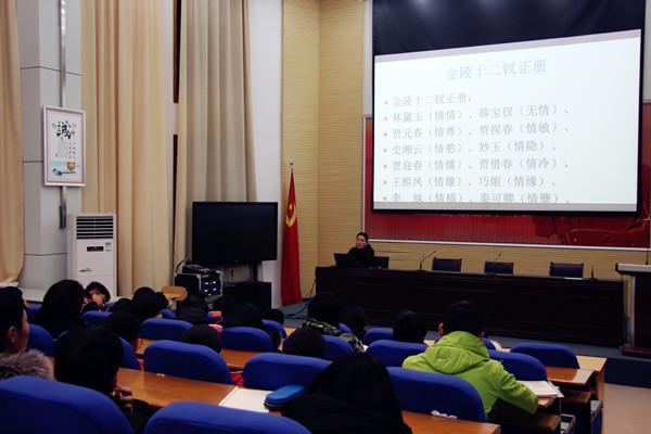 云顶集团4008宋向红老师和同学们一起悦读经典.jpg