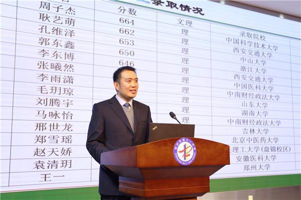 教务处主任弋松伟作教学质量分析报告.jpg