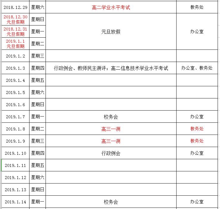 14QQ截图20190119085914.png