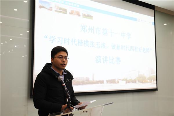 黄元东老师在演讲.JPG