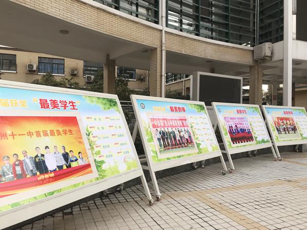 历届最美师生风采展.jpg