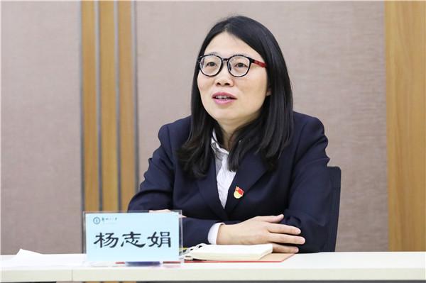 2党委杨志娟书记讲话.JPG