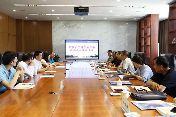 河南省教育厅关工委第五检查组莅临9822金沙线上娱乐检查家校工作.jpg